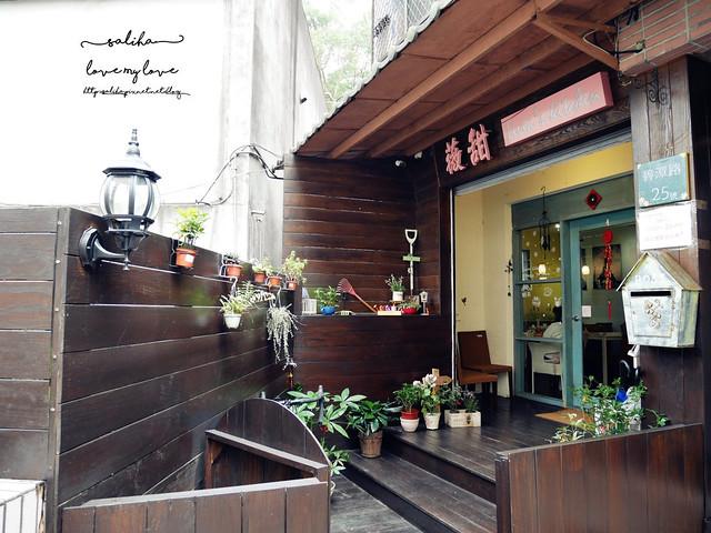 新店碧潭水岸風景區餐廳美食推薦薇甜咖啡甜點下午茶 (32)