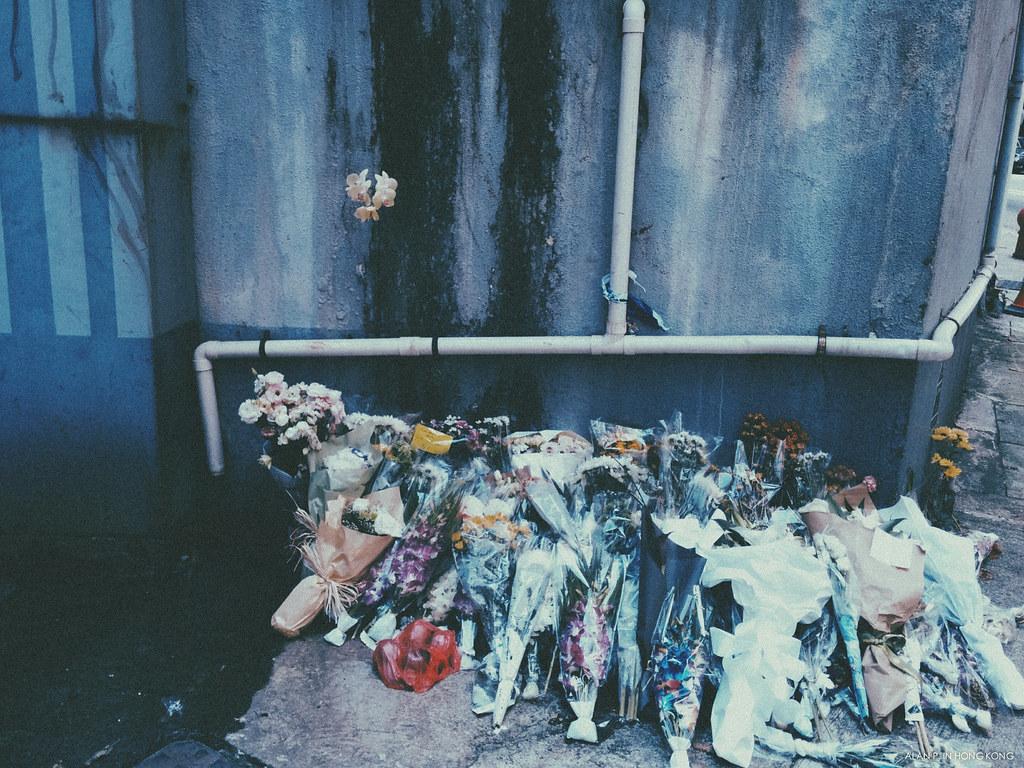 Condolences to the unfortunate woman
