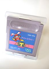 Astro Rabby (GameBoy) cartridge
