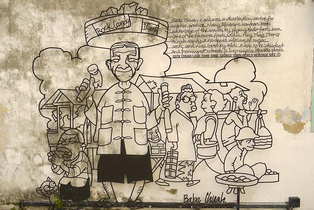 檳城喬治市Lebuh Chulia