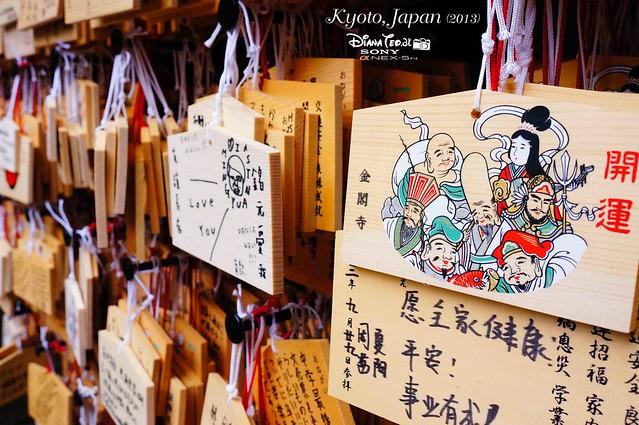 Kyoto - Kinkakuji (Golden Pavilion) 05 Fudo Hall