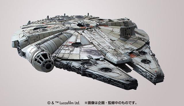 《星際大戰:原力覺醒》組裝模型系列 –1/144比例 千年鷹號