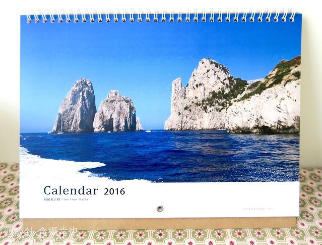 2016敲敲義大利桌掛曆