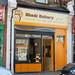 Shadi Bakery, 79 London Road