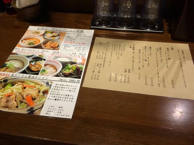 Photo:醤油わんたん麺 えびす@恵比寿ガーデンプレイス By yto