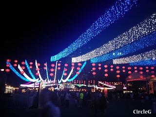 CIRCLEG 2015 中秋綵燈會 維多利亞公園 綵燈會 銅鑼灣 中秋節 MID-AUTUMN FESTIVAL 花燈 (3)