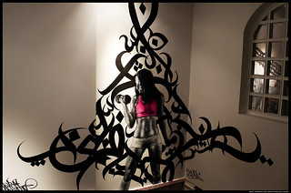 Angels in Calligraffiti