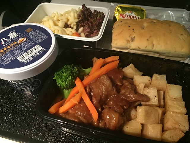 Bbq beef with vegetables - United Airlines