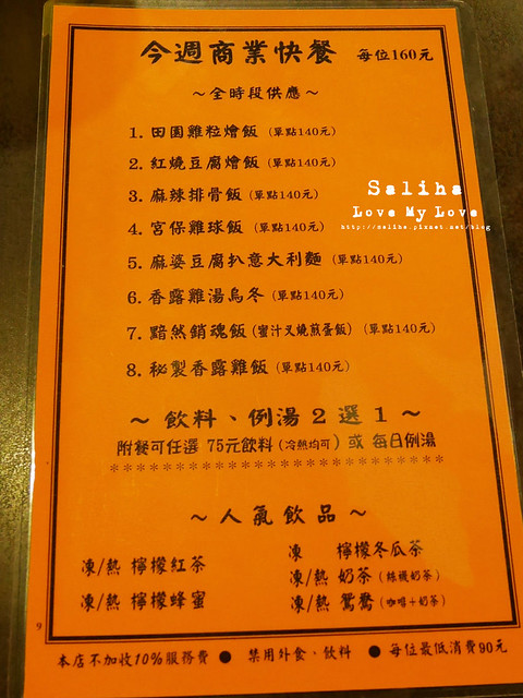 台北東區港式料理推薦上海灘 (28)