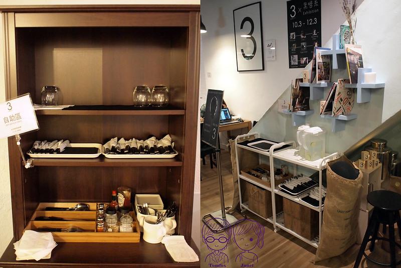15 3 Cafe Studio 自助區