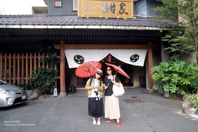 【島根松江】玉造温泉・出雲神々縁結びの宿「紺家」