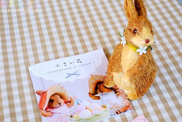 PUGU 田園雜貨_小花冰淇淋 (28)