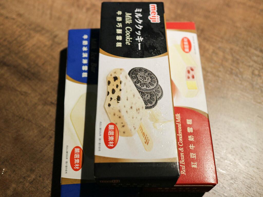 IMG_7651板橋火鍋崔官木桶鍋 (46)