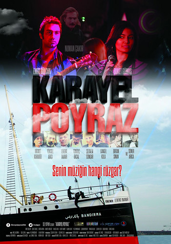 Karayel Poyraz (2015)
