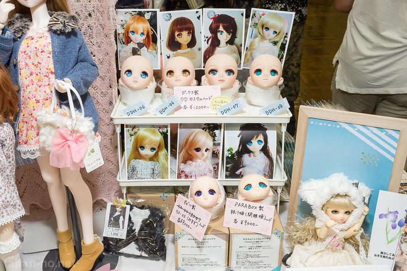 Dollshow44浜松町FINAL-1140-DSC_1132