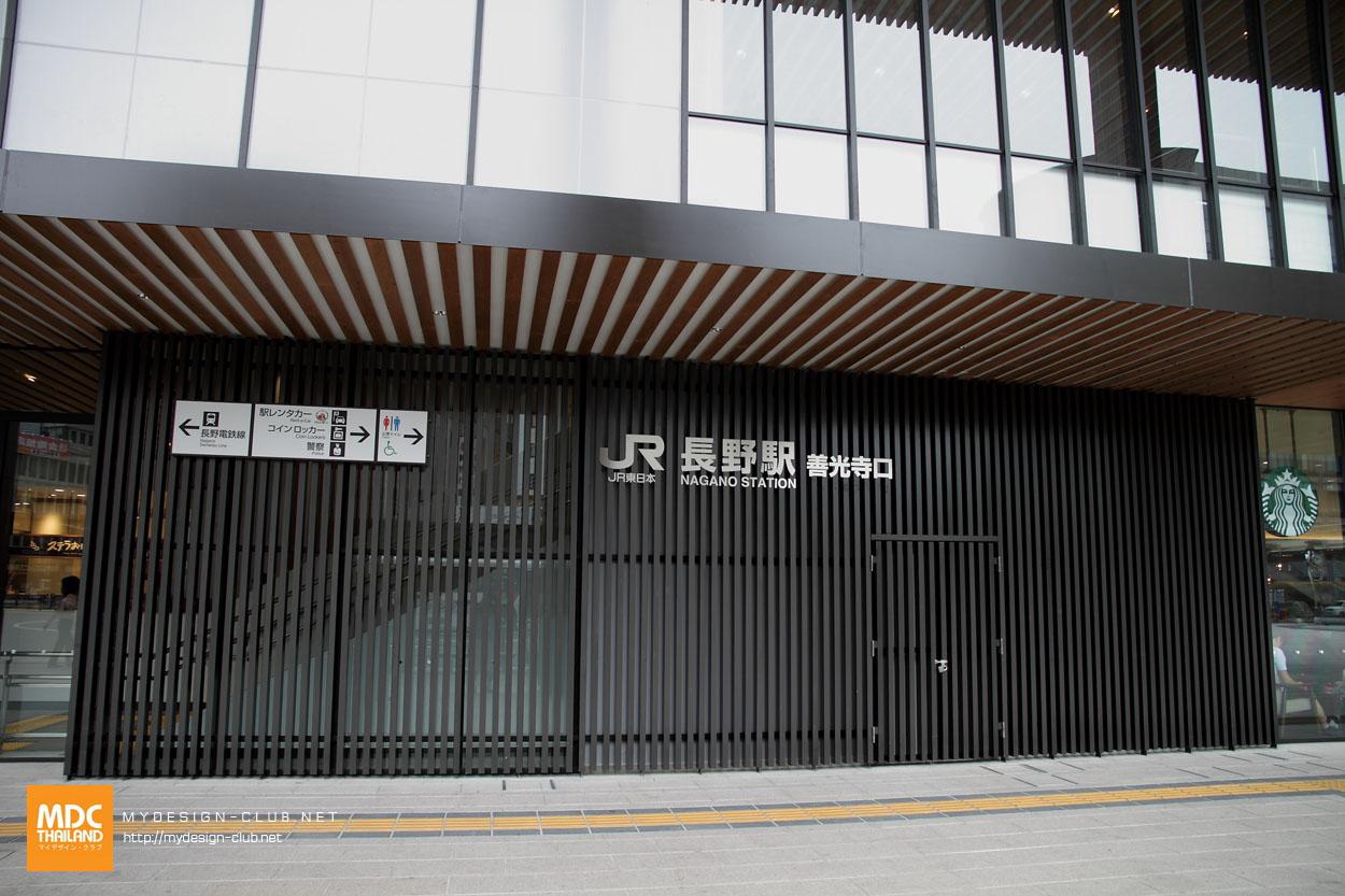 MDC-Japan2015-817