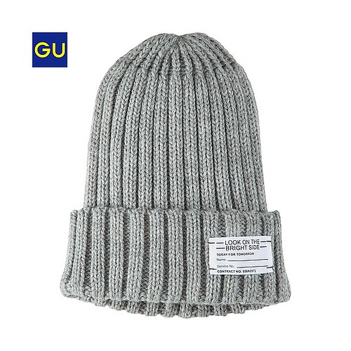 gu-knit-cap-gray