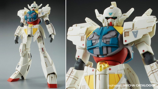 Bandai Hobby Online Shop Exclusive - HGBF Turn-A Gundam Shin