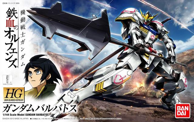 HG Gundam Barbatos - Box Art