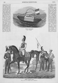 Всемирная иллюстрация 1870_411