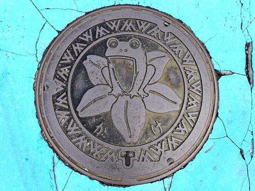 Kake Hiroshima, manhole cover (広島県加計町のマンホール)