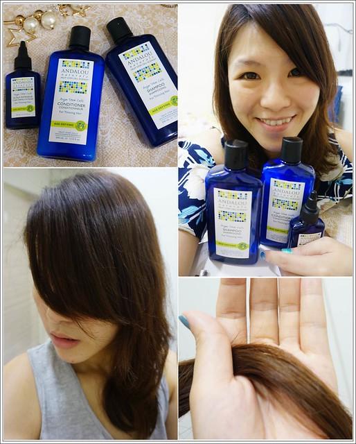 【美髮】●一次解決所有頭髮問題●ANDALOU安德魯摩洛哥堅果養髮三件組