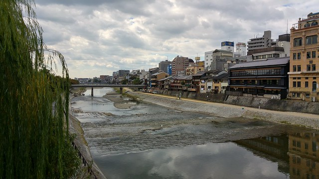 Kyoto - Kamogawa River from the Shijo Dori Bridge