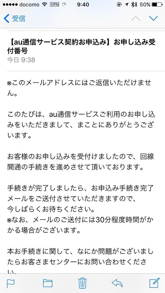 13IMG_0232