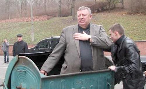 Шершун смітник фото Чарівне.інфо