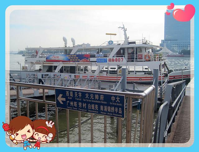 12 月10日广州游 (21)