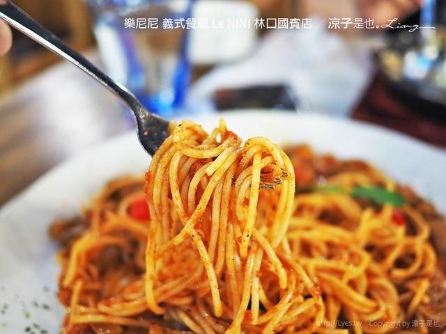 樂尼尼 義式餐廳 Le NINI 林口國賓店 12