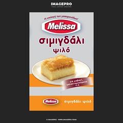 melissa_simigdali_psilo-m