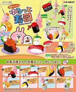 Re-ment 「P助 & 小兔兔」嘿!享受壽司愉快的一天 盒玩續推! Heyらっしゃい!ゆるっと寿司