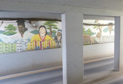 Co-Andong-Sentier pédestre(24)