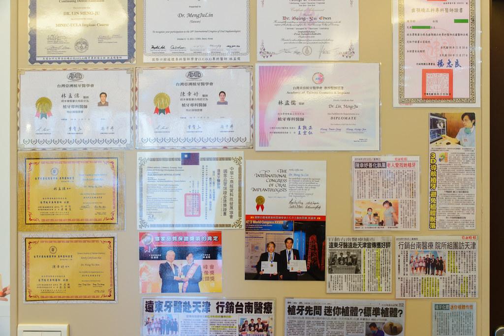 我的御用牙醫林孟儒-從小看到大的台南遠東牙醫 (1)