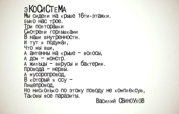 YMYVSzhK8t0