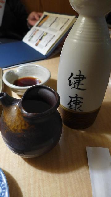 Ginza - Sushinoya Ginza2chome