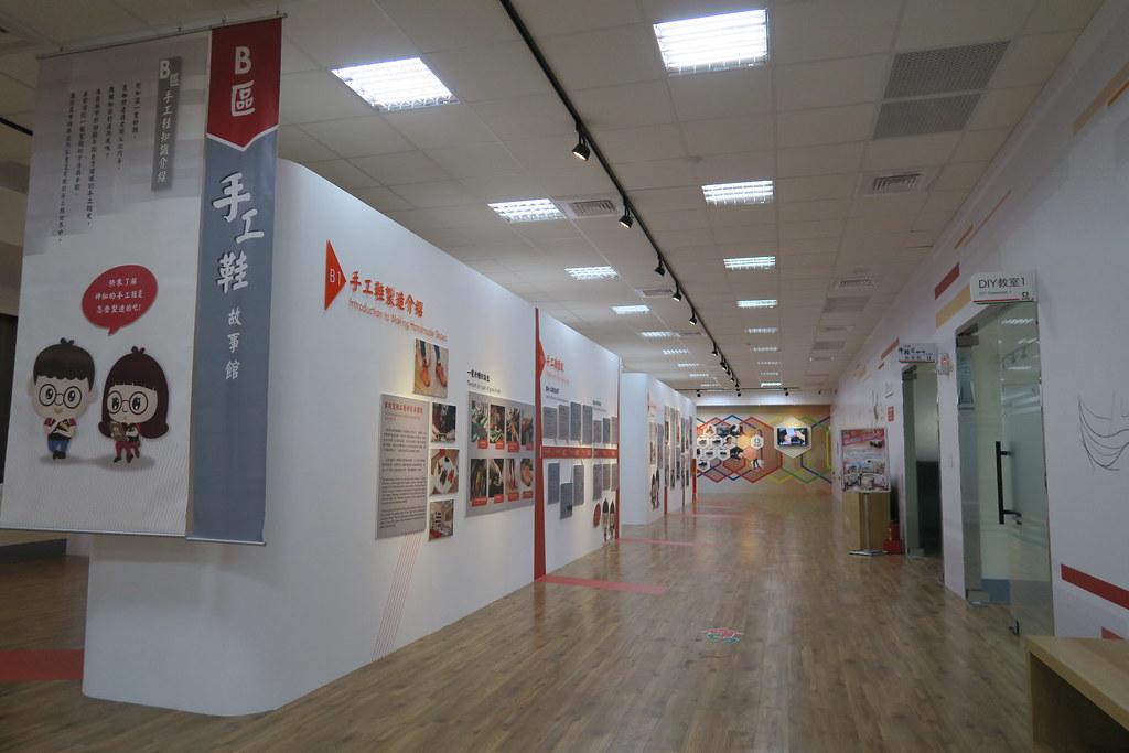 台南市安南區紅葳觀光工廠 (40)