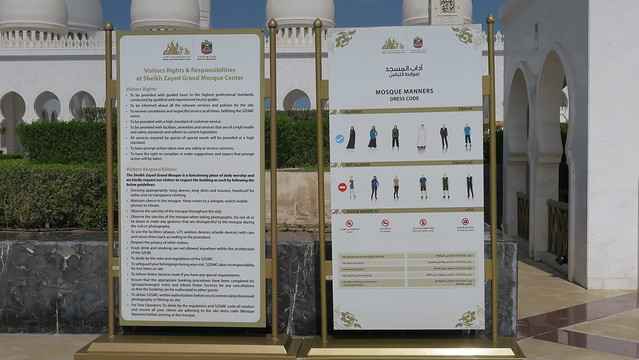 sheikh zayed mosque rues and guidelines for visitors