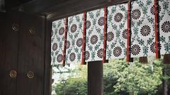 HOKKAIDO Shinto shrine.