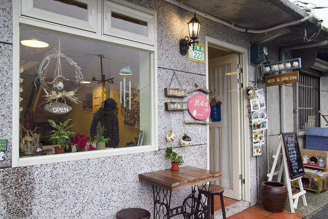 Hide and Seek Cafe