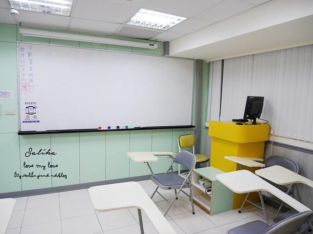 多益考試英語英文補習班保證班 (23)