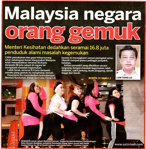 1-Kosmo Gemuk Front Page
