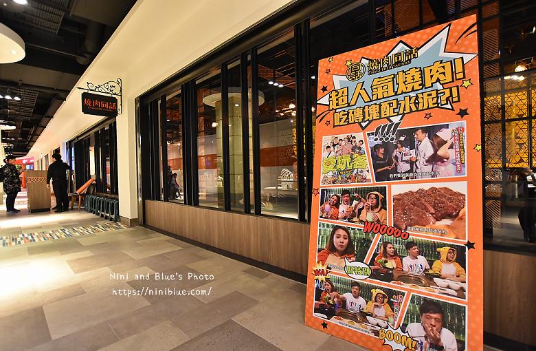 台中燒肉同話麗寶樂園美食餐廳01