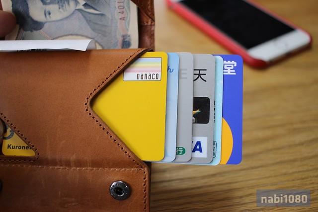 薄い財布05