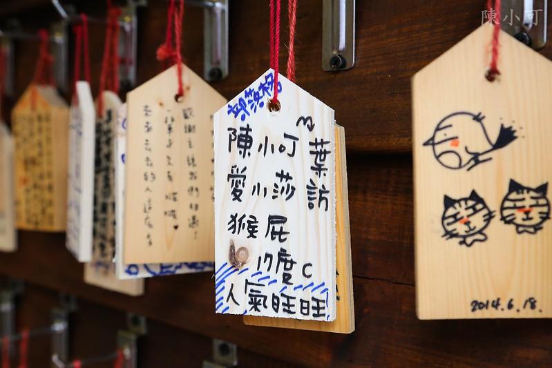 狗一下,居食屋,居酒屋,台北東區,日本料理,日式料理,日式餐廳,生魚片丼,海鮮丼,生魚片蓋飯,毛毛蟲壽司,商業午餐,串燒