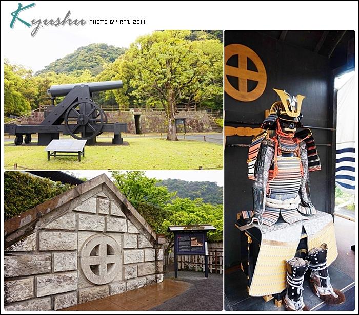kyushu20140329003