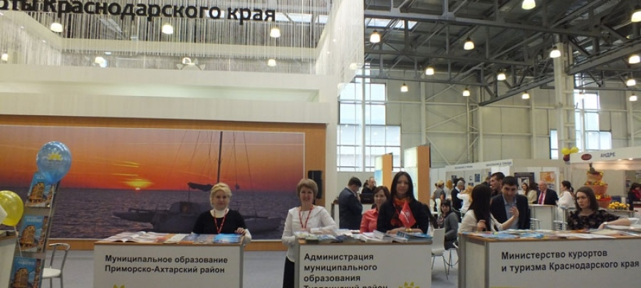 Выставка «Интурмаркет» бьет рекорды