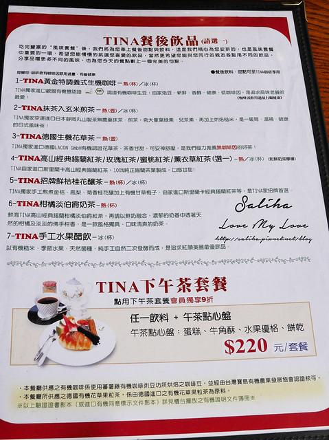 鶯歌老街美食餐廳西餐Tina廚房 (12)