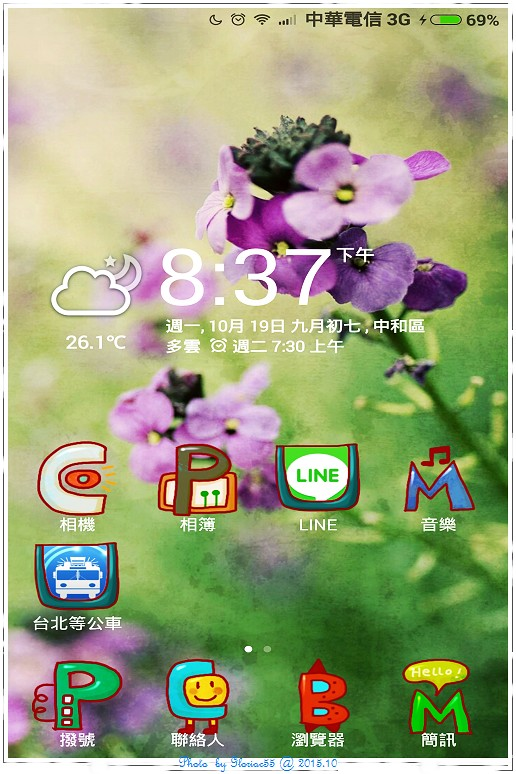 201510記事-1a